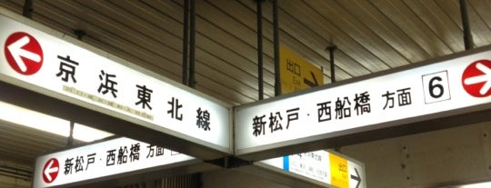 Minami-Urawa Station is one of 11_travel to work.