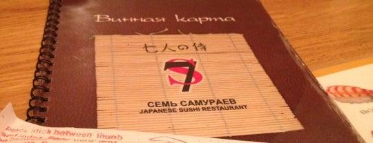 ресторан семь самураев is one of Must-visit in Vladivostok, Russia.