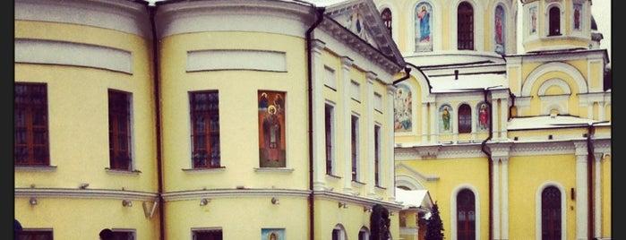 Покровский ставропигиальный женский монастырь is one of Moscow monasteries  and  churches..