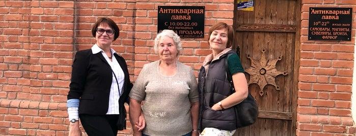 Генацвале is one of Kazan.