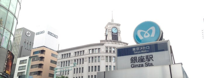 Ginza Station is one of Japan - Tokyo.