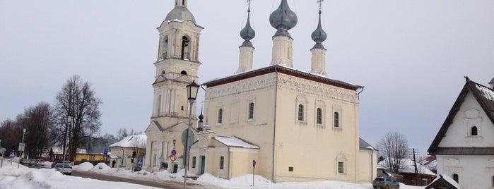 Суздаль is one of cities.