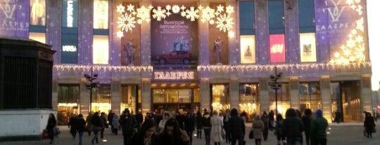 Площадь перед ТРЦ «Галерея» is one of Санкт-Петербург.