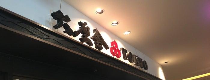 Rokurinsha is one of ラーメン.