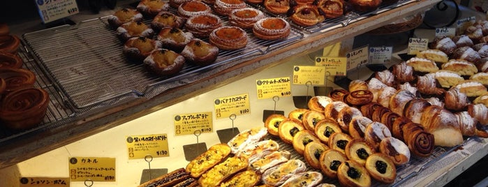 Boulangerie K YOKOYAMA is one of All-time favorites in Japan.