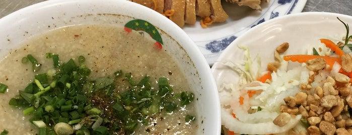 Cháo Vịt Thanh Đa - Quán Nhà Lá is one of Saigon Local Eats.