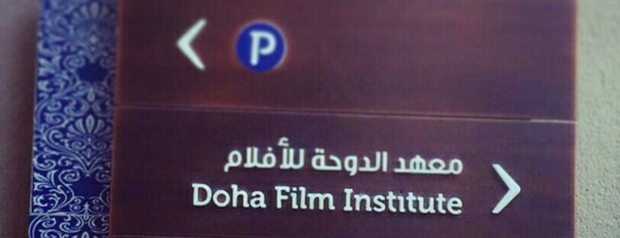 Doha Film Institute is one of Doha #4sqCities.