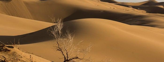 Maranjab Desert is one of Iran Natural Venues | جاذبههای طبیعی ایران.