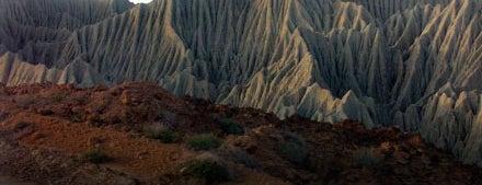 Martian Mountain | کوههای مریخی is one of Iran Natural Venues | جاذبههای طبیعی ایران.
