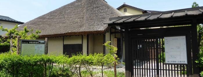 旧渡辺家住宅 is one of 201405_中山道.