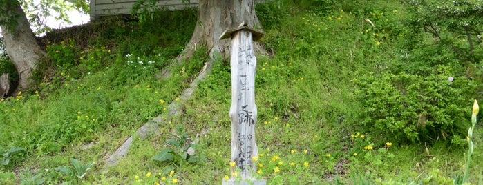 牧野一里塚跡 is one of 201405_中山道.