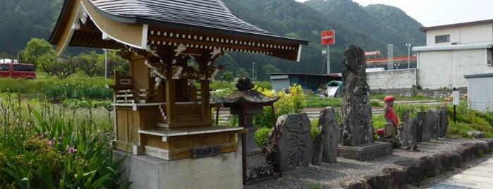 本山宿 下町石造群 is one of 201405_中山道.