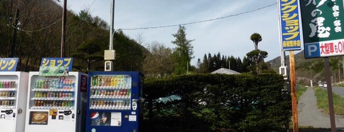 ハッピードリンクショップ 長和荒井店 is one of 201405_中山道.