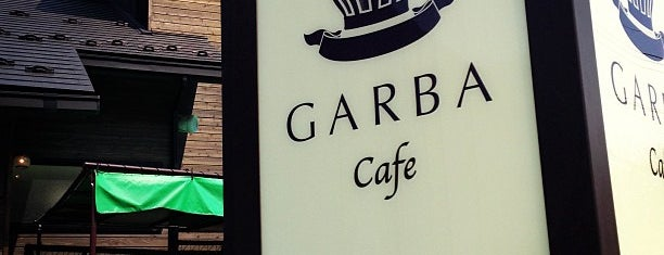 GARBA Cafe is one of Caffein.