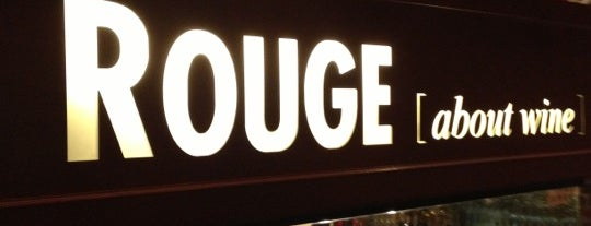 Rouge Wine Bar is one of IstanbuLove.