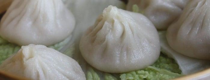Kingdom of Dumpling is one of San Francisco's Best Dumplings.
