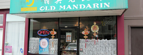 Old Mandarin Islamic Restaurant 老北京 is one of The 38 Essential SF Restaurants, Winter 2017.