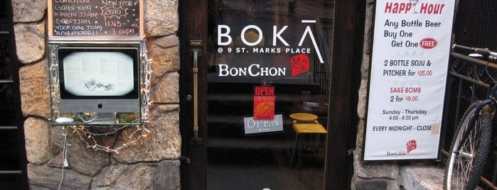 Boka is one of 50 Awesome Late Night Restaurants In NYC.