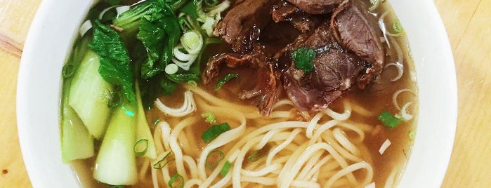 Lanzhou Noodle Bar is one of London Restaurants to Try.