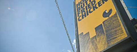 Honey Butter Fried Chicken is one of The 38 Essential Chicago Restaurants, Winter 2017.