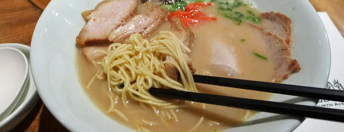 Ippudo is one of A State-by-State Guide to America's Best Ramen.