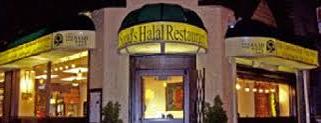 Saad's Halal Restaurant is one of Flip, Flip, Flipadelphia!.