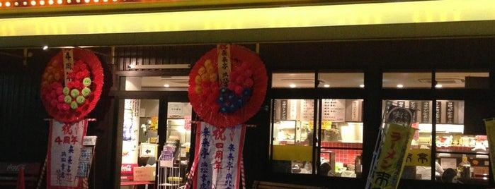 来来亭 浜松幸店 is one of ラーメン.