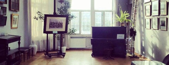 Музей-квартира А. И. Куинджи is one of Питер.