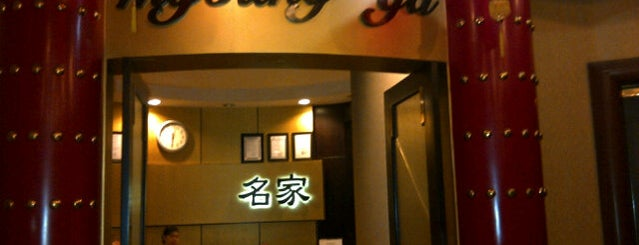 Myoung Ga is one of Culinary Best Spot.