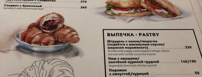 Северянин is one of 4.