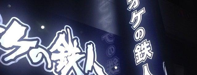 カラオケの鉄人 渋谷道玄坂店 is one of Tokyo Vacay.