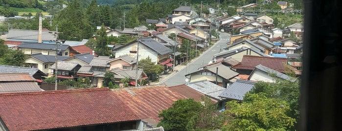 須原駅 is one of 中央線(名古屋口).