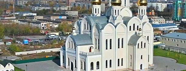 Троице-Владимирский собор is one of Новосибирск / Novosibirsk.