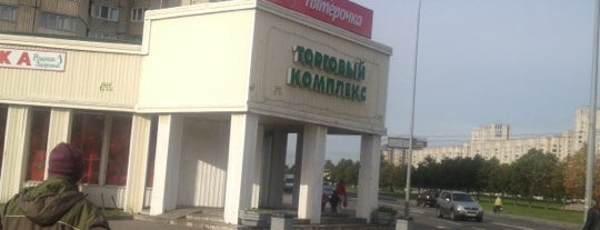 "Пятерочка is one of Район общежития на ""Шевченко""."