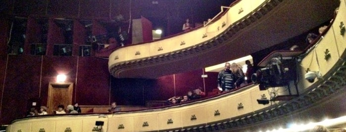 Театър Българска Армия (Theatre Bulgarian Army) is one of My Sofia Guide for cool places.