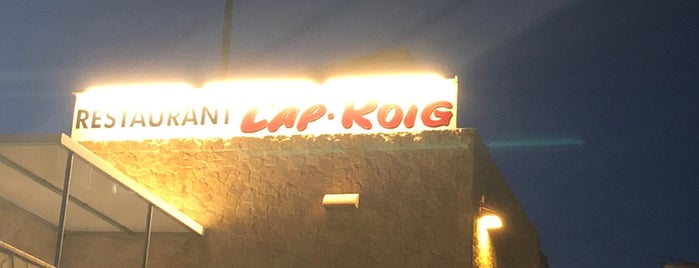 Cap Roig is one of Recomendaciones Cafés y Restaurantes Menorca.