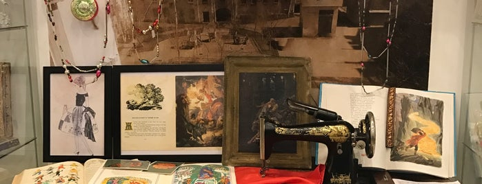 "Музей-квартира ""XX лет после войны"" is one of Ночь музеев 2017 / ArtNight '17."