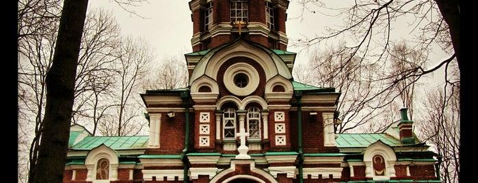 Военное кладбище is one of pet sounds.