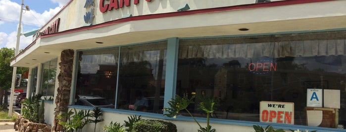 Canton City is one of Oldest Los Angeles Restaurants Part 1.
