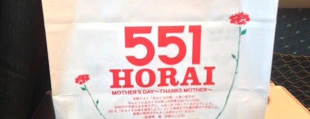 551蓬莱 is one of 551.