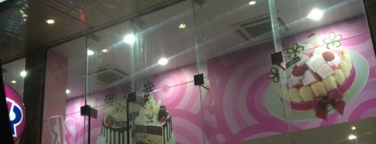 Baskin Robbins is one of Feed up.