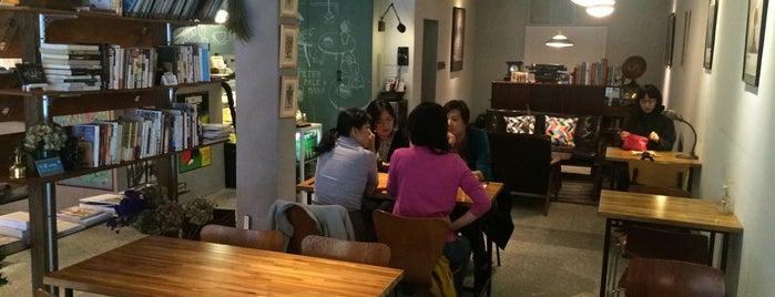 生活在他方 Elsewhere Cafe is one of Coffee shops in Taipei.