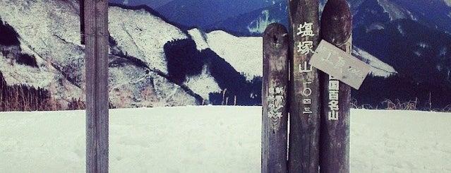 塩塚峰 is one of 四国の山.