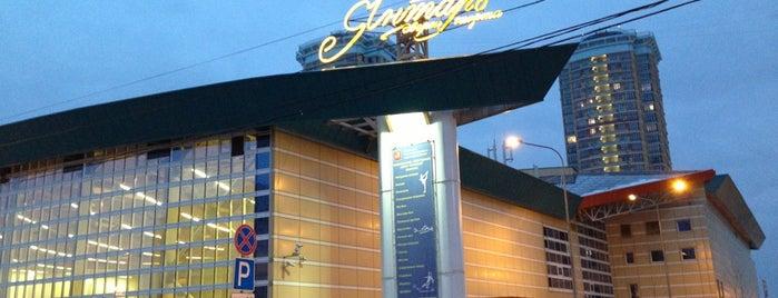 Многофункциональный дворец спорта «Янтарь» is one of Москва.