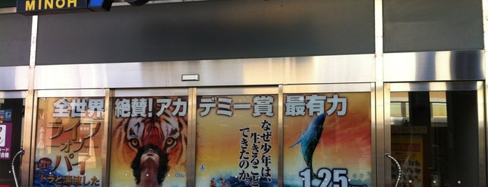 109 Cinemas is one of staffのいるvenues.