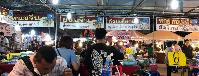 On Nut-Phatthanakan Junction is one of ถนน.