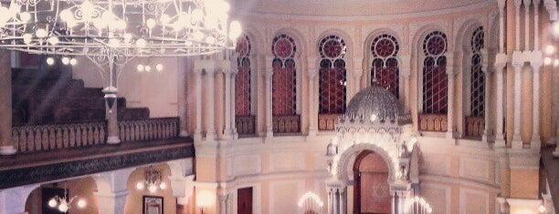 Большая хоральная синагога is one of СПб..