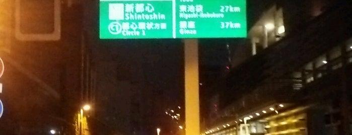 新都心出入口 is one of 高速道路.