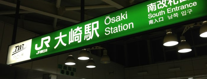 Ōsaki Station is one of 埼京線.