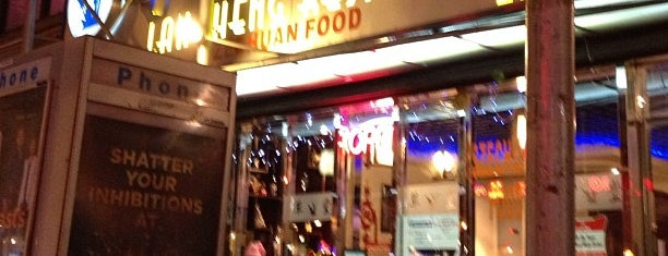 Lan Sheng Szechuan Restaurant 草堂小餐 is one of Where to Eat Chinese Food in NYC.